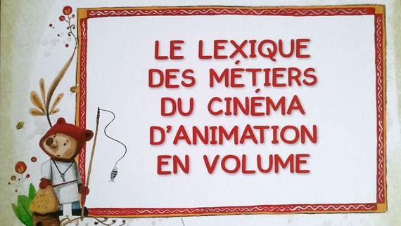 EXPOSITION « LES MÉTIERS DE L'ANIMATION EN VOLUME »